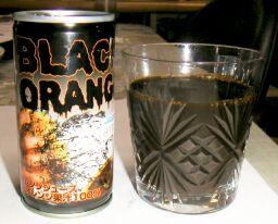 blackorange2.jpg