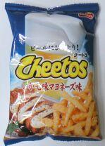 cheetosika.jpg