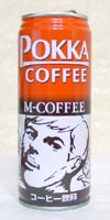 pokkamcoffee.jpg