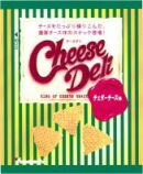 cheesedeli