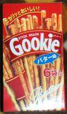 gookie