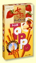 toppocheese