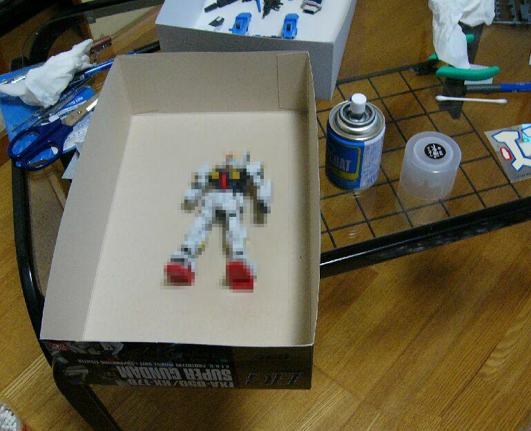 Gundam17